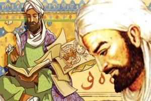 Великие имена Узбекистана. Абу Али Ибн Сина