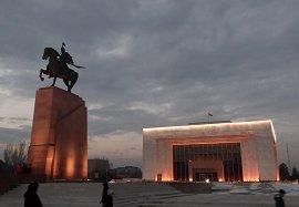 15762598709224800 326b croped - 吉爾吉斯斯坦