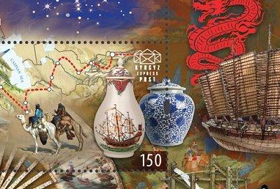 71231663 croped - Центральная Азия