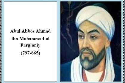 Fargoniy croped - Abu Abbas ibn Al Fergani