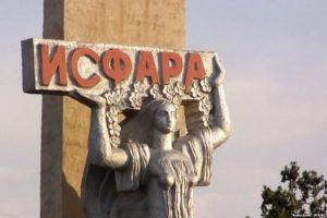 2 croped 300x200 - Город Исфара