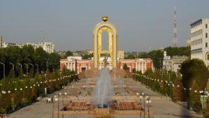 Душанбе. Таджикистан