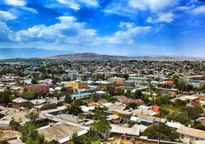 Город Куляб в Таджикистане