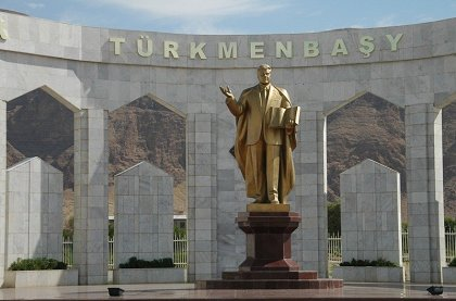 Город Балканабад в Таджикистане