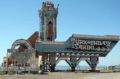 Город Туркменбаши в Таджикистане