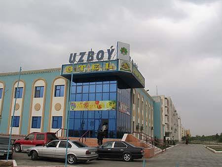 Отель Узбой Туркменистан