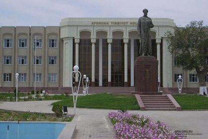 Мемориальный музей Ибн-Сины (Авицены)