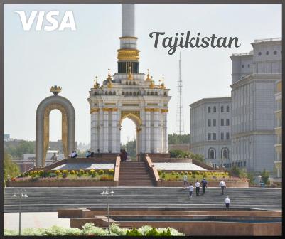 виза в Таджикистан