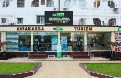 Блог об путешествии в Узбекистан_02