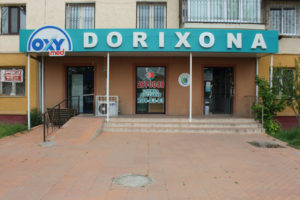 Блог об путешествии в Узбекистан_03
